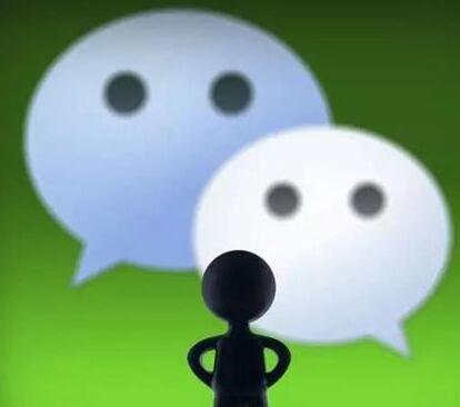 微信公众号消息群发-群发功能