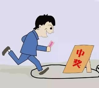 """防电诈丨618购物节后续,""""剁手""""秘籍送你"""